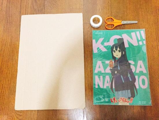 f:id:yoshimamo:20160831184953j:plain