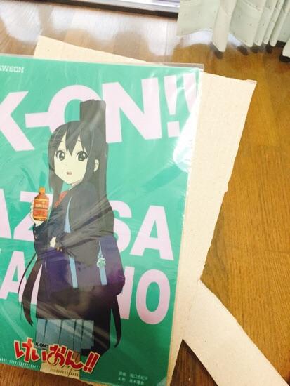 f:id:yoshimamo:20160831185000j:plain