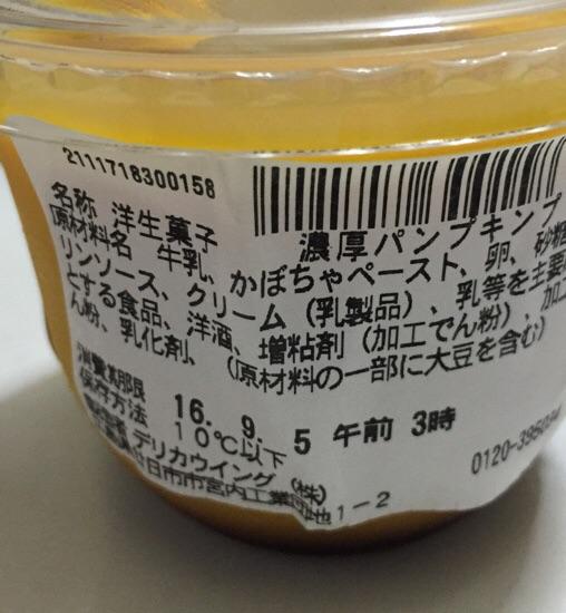 f:id:yoshimamo:20160905184510j:plain