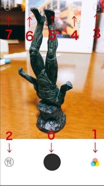 f:id:yoshimamo:20160909014250j:plain