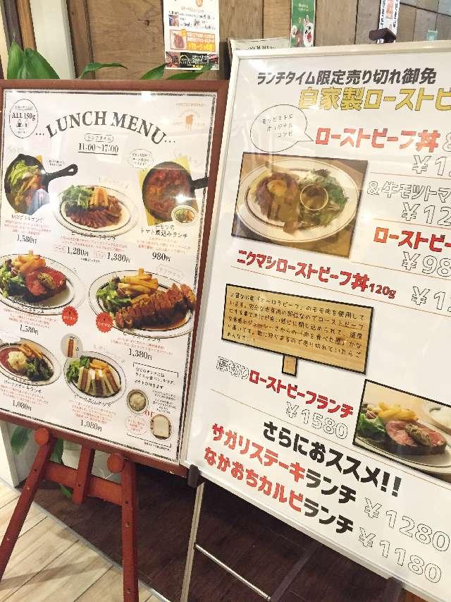 f:id:yoshimamo:20160913174737j:plain