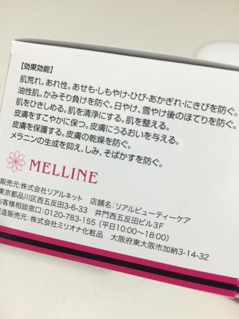 f:id:yoshimamo:20160923182030j:plain