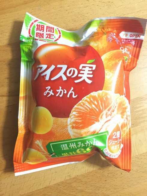 f:id:yoshimamo:20161003174639j:plain