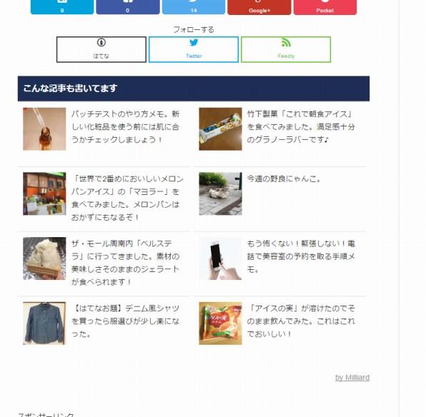 f:id:yoshimamo:20161021214426j:plain