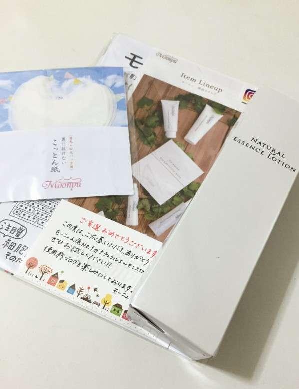 f:id:yoshimamo:20161022145059j:plain