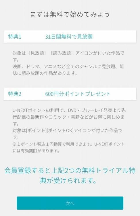 f:id:yoshimamo:20161116171617j:plain