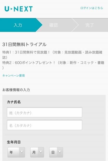f:id:yoshimamo:20161116171618j:plain