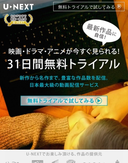 f:id:yoshimamo:20161117150800j:plain