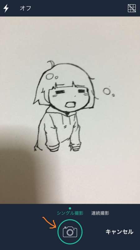 f:id:yoshimamo:20161128210147j:plain
