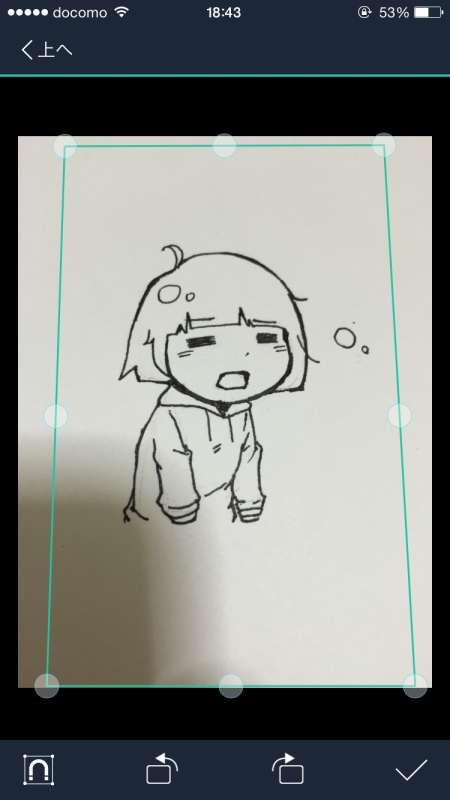 f:id:yoshimamo:20161128210148j:plain