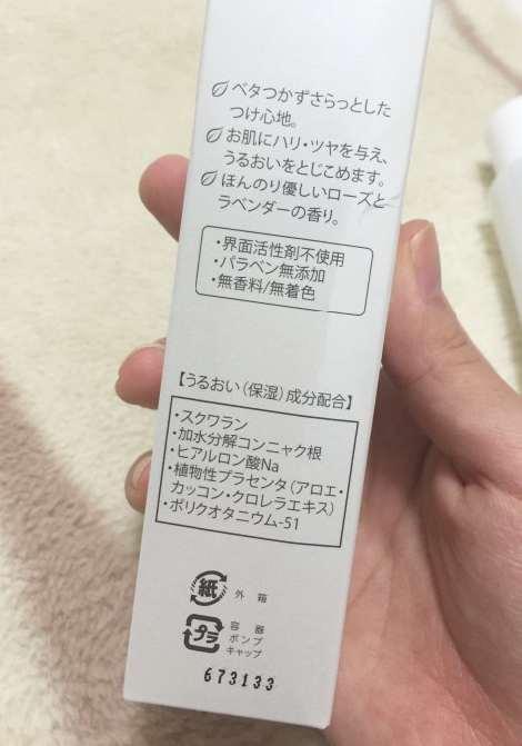 f:id:yoshimamo:20161213181455j:plain