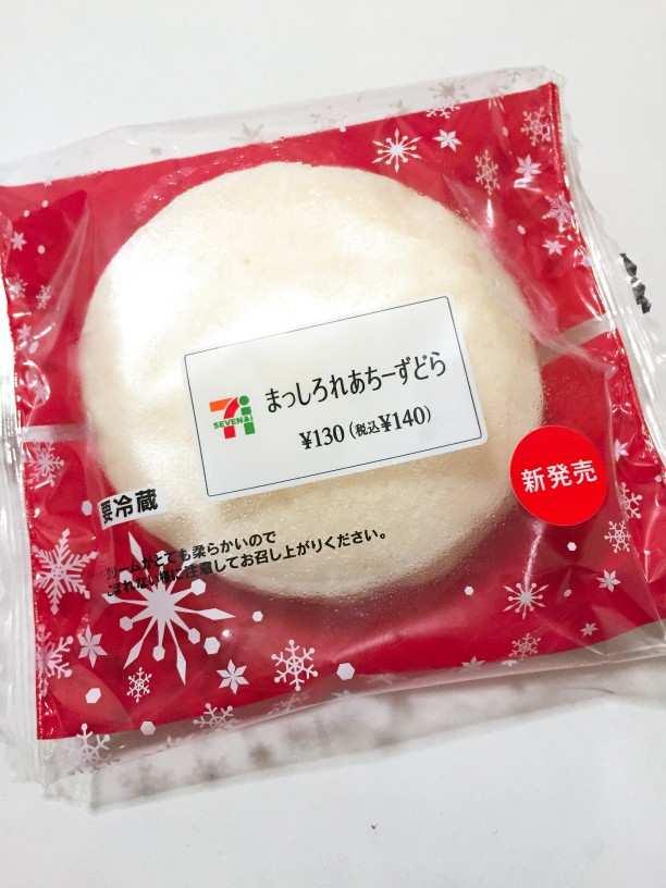 f:id:yoshimamo:20161217204154j:plain