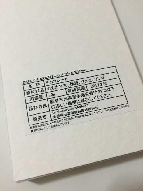 f:id:yoshimamo:20161227185224j:plain