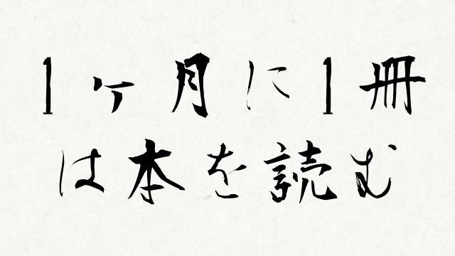 f:id:yoshimamo:20170110190642j:plain