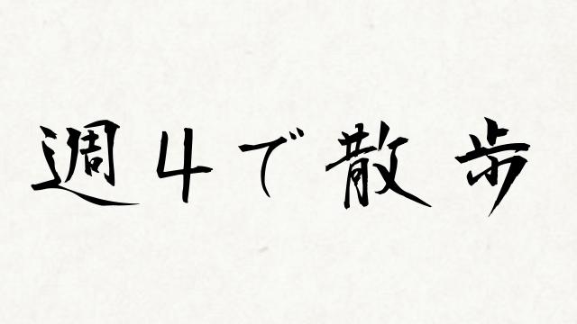 f:id:yoshimamo:20170110190645j:plain