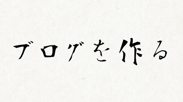 f:id:yoshimamo:20170110190649j:plain