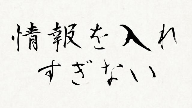 f:id:yoshimamo:20170110191623j:plain