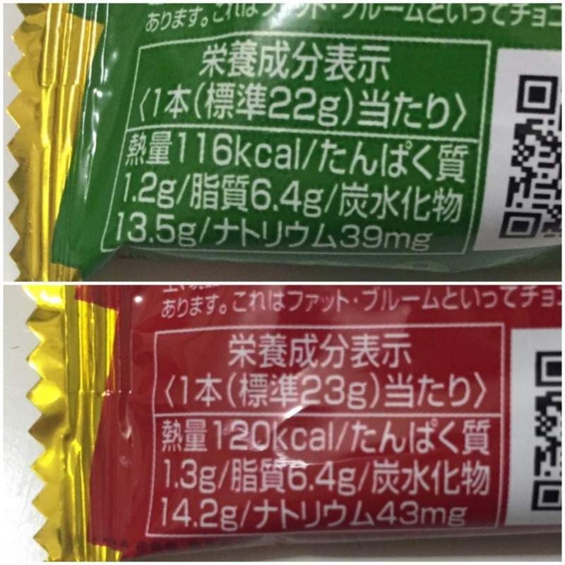 f:id:yoshimamo:20170113190648j:plain