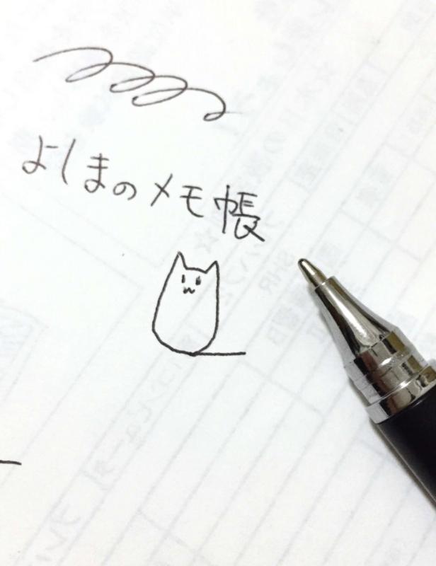 f:id:yoshimamo:20170228190029j:plain