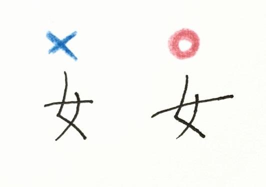 f:id:yoshimamo:20170313180712j:plain