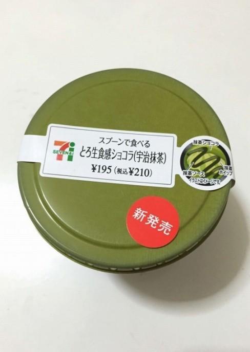 f:id:yoshimamo:20170315000135j:plain