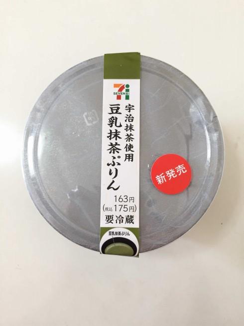 f:id:yoshimamo:20170316183903j:plain