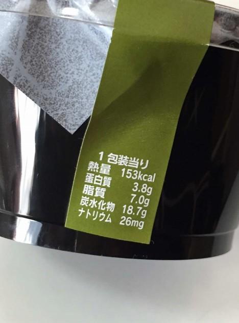 f:id:yoshimamo:20170316183904j:plain