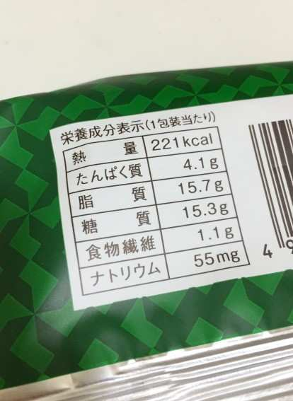 f:id:yoshimamo:20170414192813j:plain