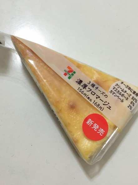 f:id:yoshimamo:20170427174335j:plain