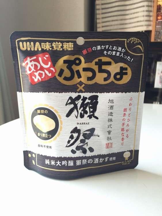 f:id:yoshimamo:20170526162602j:plain