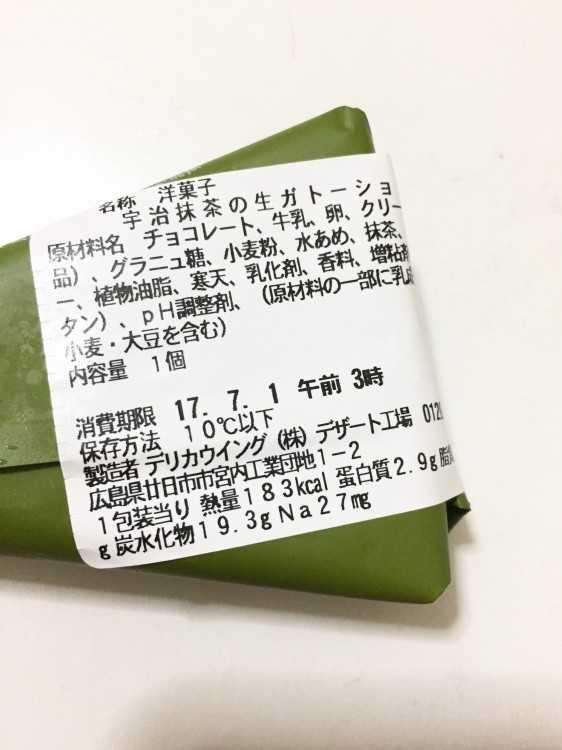 f:id:yoshimamo:20170630183154j:plain