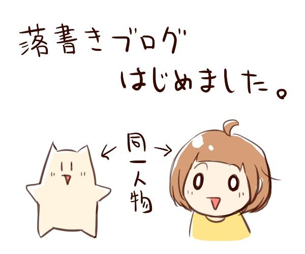 f:id:yoshimamo:20170718192615j:plain