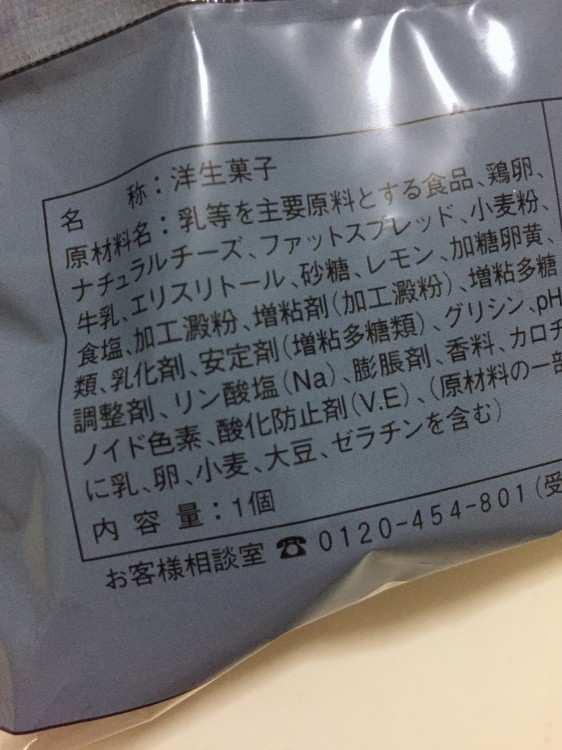 f:id:yoshimamo:20170727222625j:plain