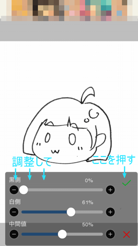 f:id:yoshimamo:20170802190337p:plain