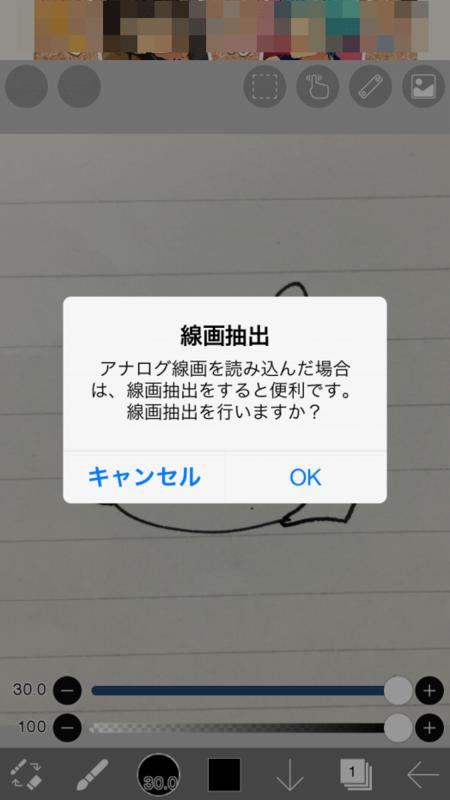 f:id:yoshimamo:20170802190341p:plain