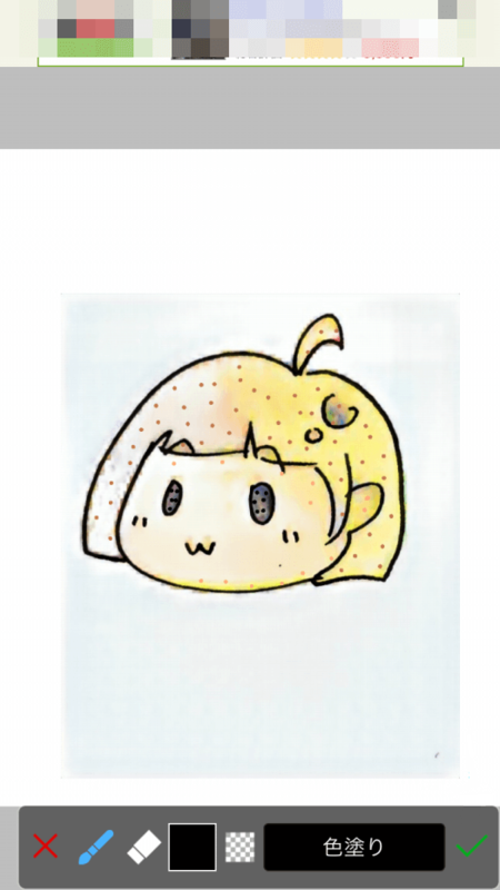 f:id:yoshimamo:20170802190856p:plain