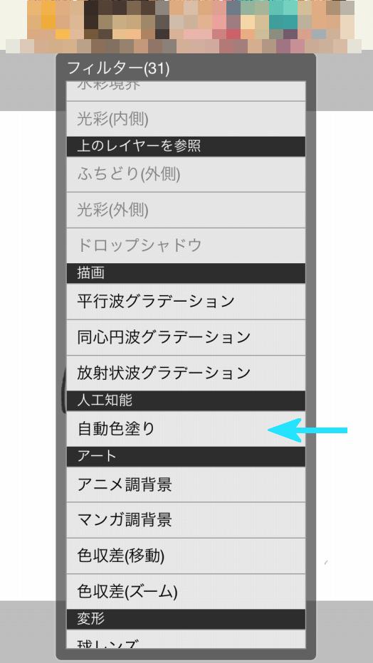 f:id:yoshimamo:20170802191925p:plain