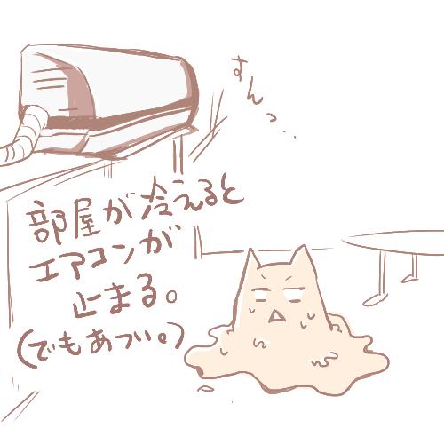 f:id:yoshimamo:20170816193329p:plain