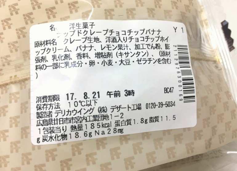 f:id:yoshimamo:20170823172736j:plain