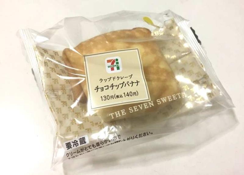 f:id:yoshimamo:20170823172741j:plain