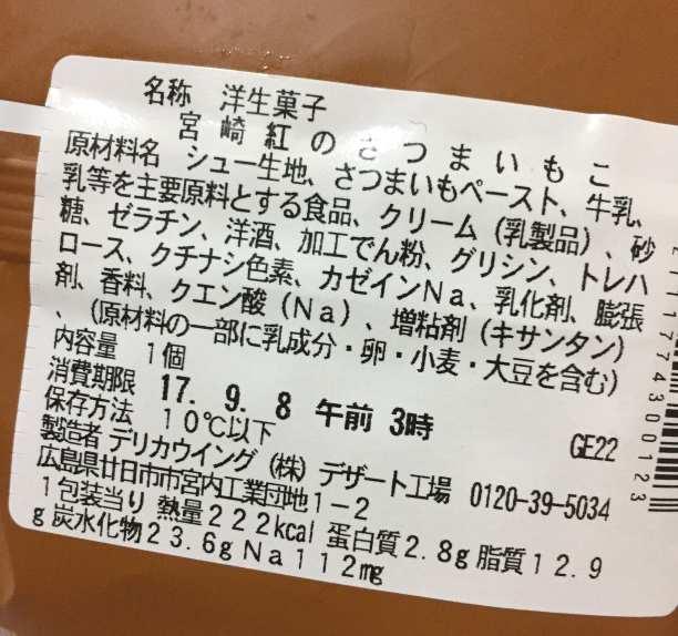 f:id:yoshimamo:20170906161315j:plain