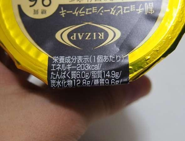f:id:yoshimamo:20171013210946j:plain