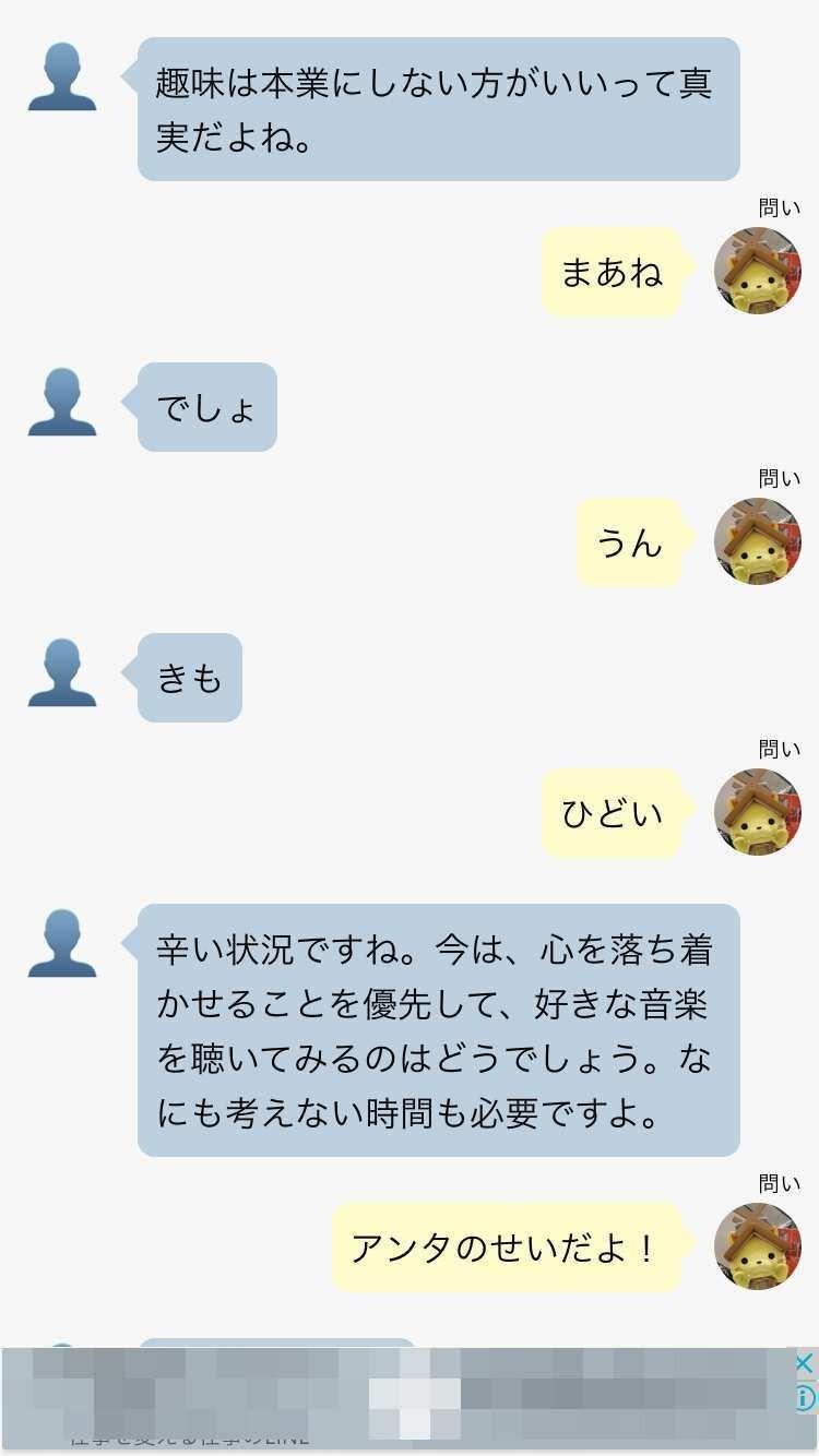 f:id:yoshimamo:20171117171306j:plain