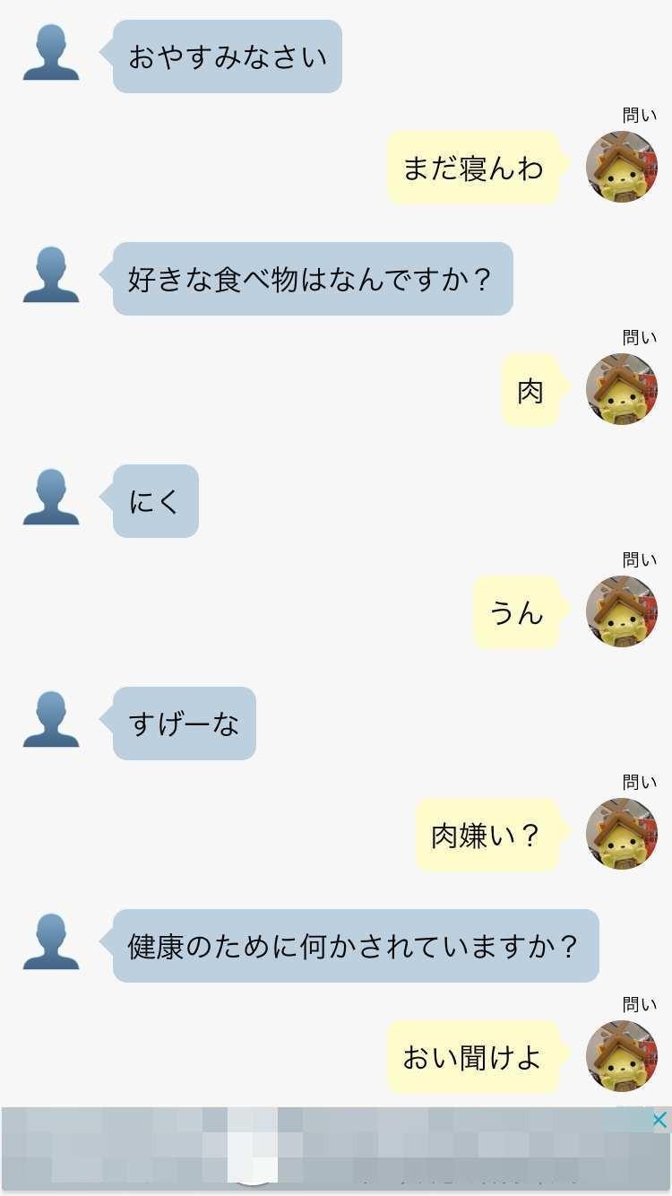 f:id:yoshimamo:20171117171309j:plain