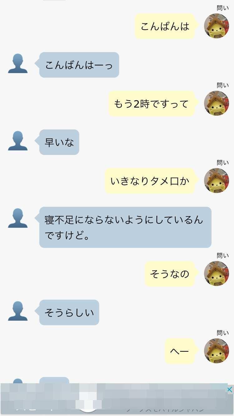 f:id:yoshimamo:20171117171313j:plain