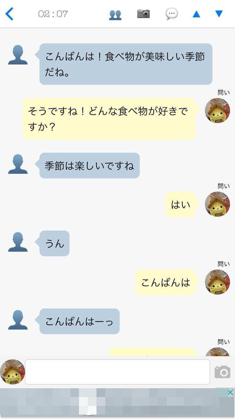 f:id:yoshimamo:20171117171318j:plain