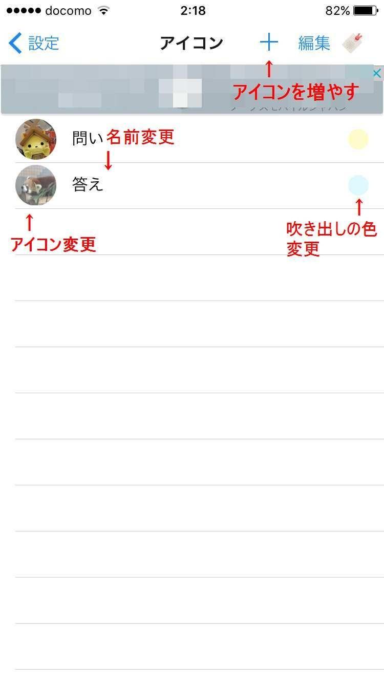 f:id:yoshimamo:20171117171511j:plain