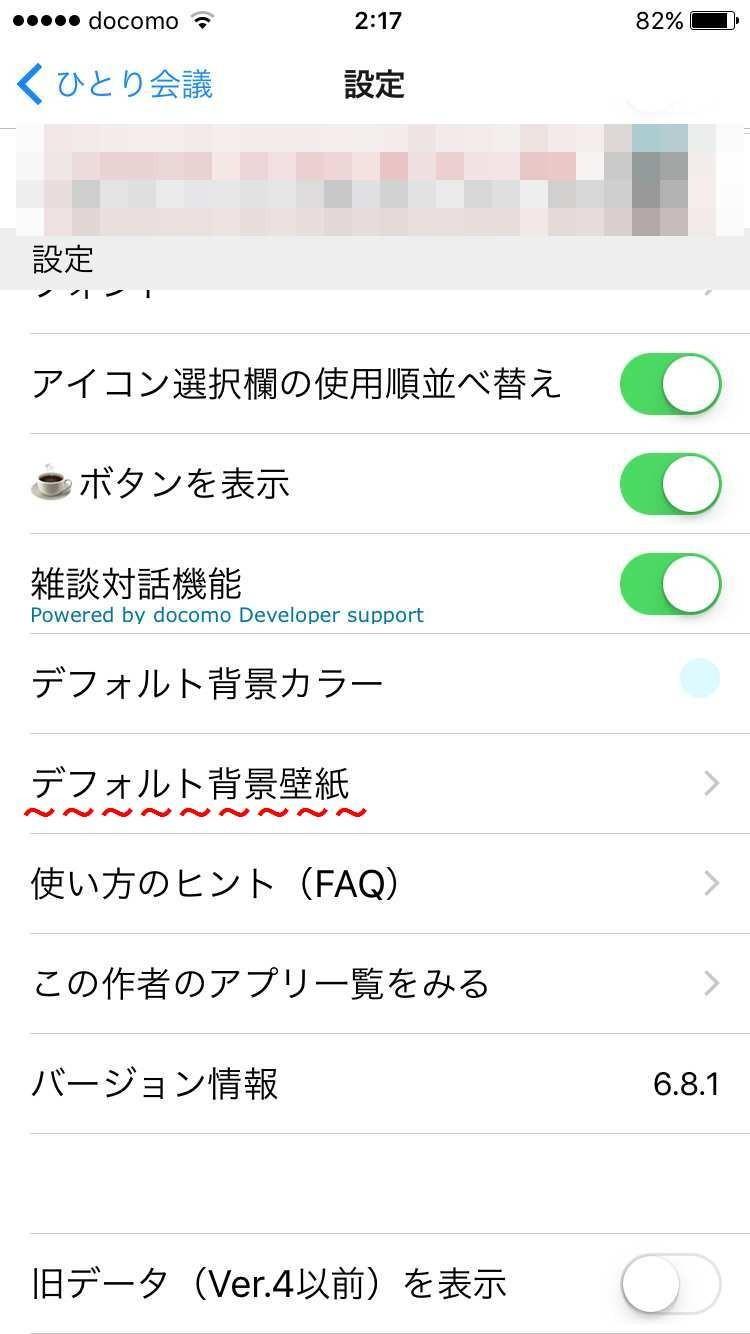 f:id:yoshimamo:20171117171515j:plain