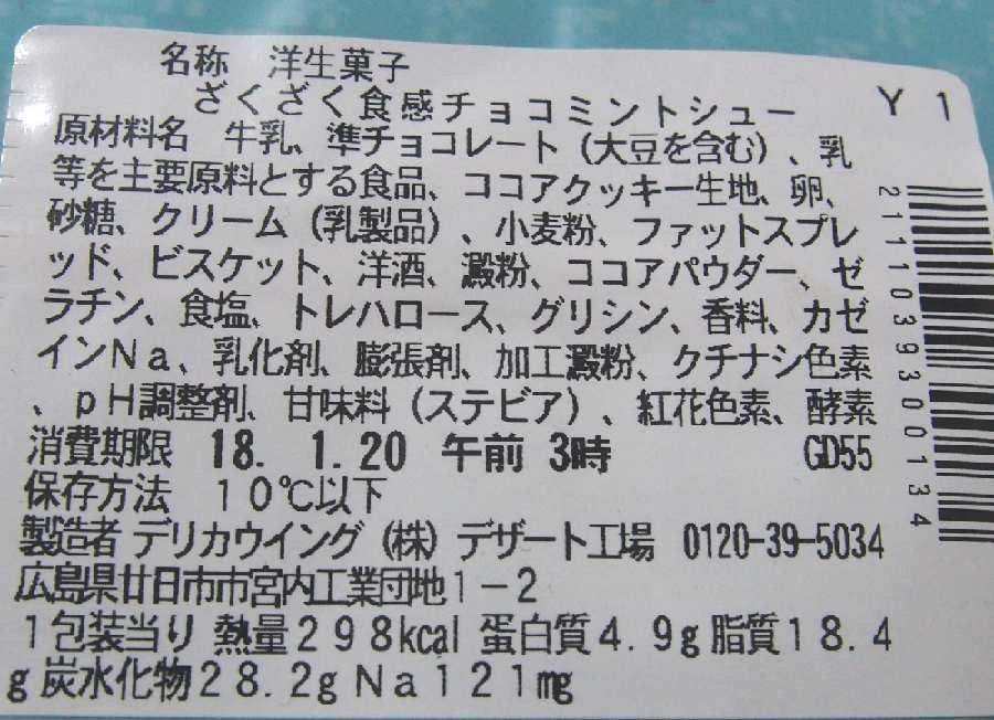 f:id:yoshimamo:20180119021819j:plain