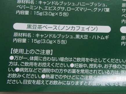 f:id:yoshimamo:20180123165512j:plain